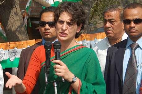पंजाब: प्रियंका ने BJP पर साधा निशाना, RSS को लेकर कही ये बात