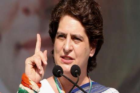 UPPSC की कार्यप्रणाली को लेकर प्रियंका गांधी ने योगी सरकार पर साधा निशाना