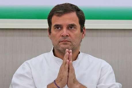 राहुल गांधी बोले- कमलनाथ, गहलोत ने पार्टी से ऊपर रखा परिवार, बेटों को टिकट दिलाने पर लगाया जोर
