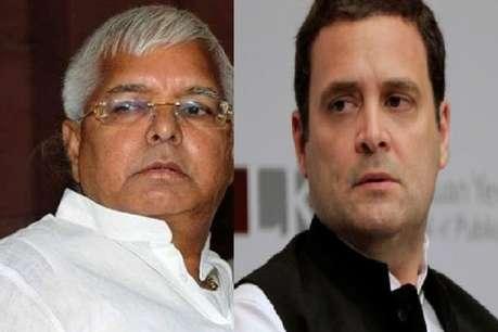 Lok Sabha Results 2019: बिहार में 'बैसाखी' छोड़ेगी कांग्रेस?