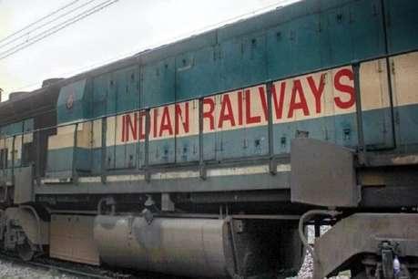 रेल यात्री ध्यान दें! ट्रेन के स्टेशन पर पहुंचने से पहले रेलवे करेगा SMS, आएगा फोन