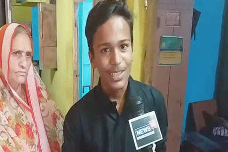 MP Board 10th Results 2019: चाय की गुमटी चलाने वाले के बेटे ने प्रदेश में हासिल किया तीसरा स्थान