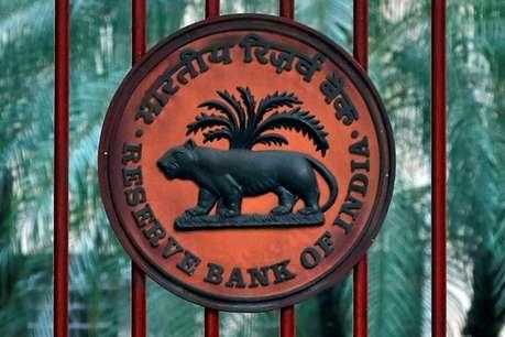 RBI जारी करेगा 10 रुपये का नया नोट, पुराने सभी नोट भी बने रहेंगे वैध