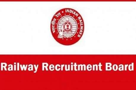 Indian Railway Jobs 2019: इंटरव्यू के आधार पर रेलवे दे रहा है नौकरी, जल्दी करें आवेदन