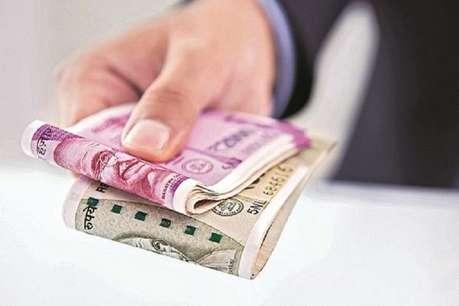 डेयरी प्रोजेक्ट के लिए लोन दिलाने के नाम पर 30 लाख रुपये की ठगी