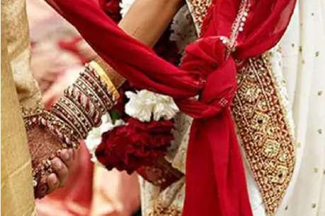 जशपुर में दूल्हे ने एक ही मंडप में रचाई दो दुल्हनों से शादी..!