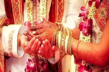 Image result for महिला ने की शादी
