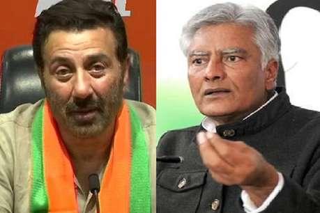 सनी देओल से हारने के बाद अब पंजाब कांग्रेस अध्यक्ष का इस्तीफा