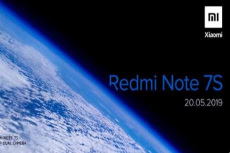 Xiaomi अब लाएगा 48MP कैमरे से लैस Redmi Note 7s, 20 मई को होगा लॉन्च