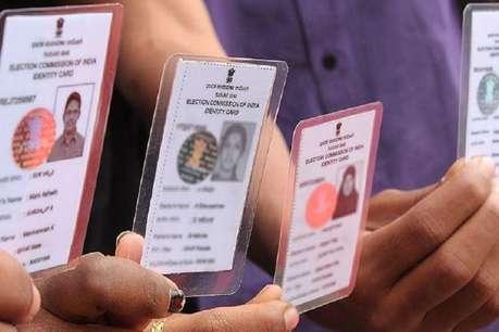 Lok Sabha Elections: फोन से मिनटों में पता करें कहां है आपका पोलिंग स्टेशन