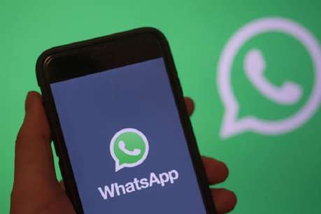 WhatsApp में हुआ बदलाव, अब अलग तरह से दिखेंगे नोटिफिकेशंस, फोटो में देखें कैसे