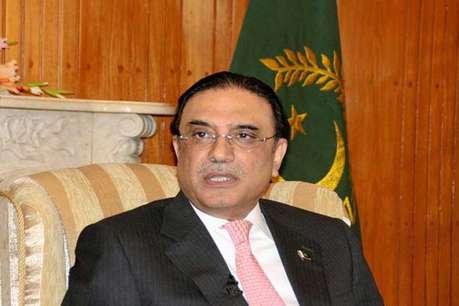 पाकिस्तान: फेक बैंक अकाउंट केस में पूर्व राष्ट्रपति जरदारी गिरफ्तार