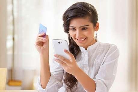 Online सामान खरीदते हैं तो कभी ना करें ये 5 गलतियां, हो सकता है भारी नुकसान