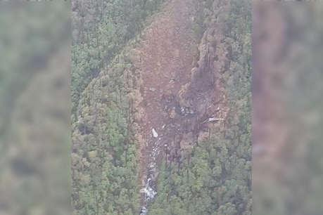 12 हजार फीट नीचे पड़ा है AN-32 का मलबा, बचाव कार्य में लगाए गए गरुड़ कमांडो और एडवांस लाइट हेलिकॉप्टर