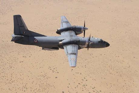 3 साल पहले समुद्र में गिरे AN-32 का अभी तक नहीं मिला मलबा, अब तक गिर चुके हैं 9 विमान