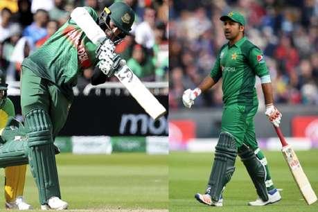ICC World Cup : पाकिस्तान ने 20 साल में किया ये काम, बांग्लादेश ने पिछले तीन मैचों में कर डाला