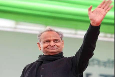 गहलोत सरकार ने 78 नेताओं को दी राजनीतिक नियुक्तियां, यहां देखें पूरी सूची