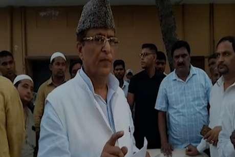 सपा नेता आजम खान ने विधानसभा की सदस्यता से दिया इस्तीफा