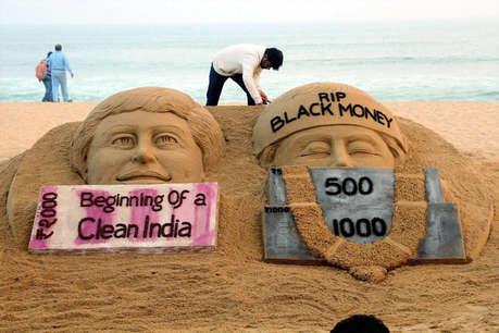 कालेधन पर कार्रवाई, स्विट्जरलैंड ने जारी किए 50 भारतीय बैंक खाताधारकों के नाम