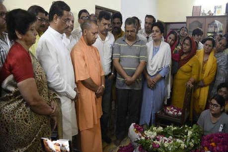 वरिष्ठ पत्रकार और पूर्व राज्यसभा सांसद राजनाथ सिंह 'सूर्य' का निधन