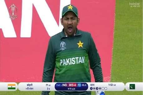IND vs PAK : गेंदबाजों की हो रही थी धुनाई, बीच मैदान पर उबासी ले रहे थे पाक कप्तान सरफराज अहमद