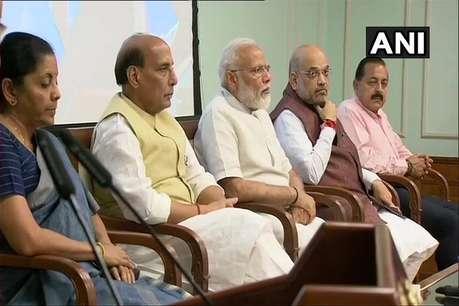 PM मोदी ने की सचिवों से मुलाकात, दिया अपनी जीत का श्रेय