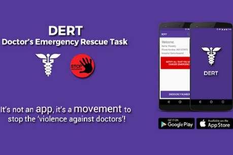 उत्तराखंड में एक ऐप भी कर रहा है डॉक्टरों की सुरक्षा, दून में कई मामले सुलझे