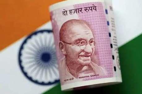 फिच ने दिया झटका, भारत का GDP ग्रोथ अनुमान 6.8% से घटाकर 6.6% किया