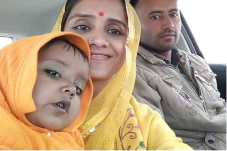माता-पिता ने किया 3 साल की बच्ची का देहदान, CM गहलोत ने की तारीफ