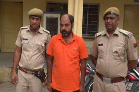 कमेटी के नाम पर करोड़ों रुपए लेकर फरार हुए आरोपी को पुलिस ने दबोचा