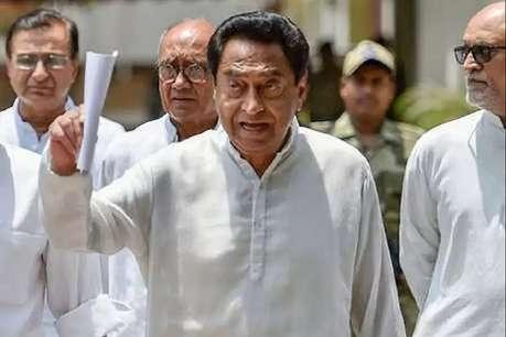 कमलनाथ सरकार का बड़ा फैसला, OBC आरक्षण 14 से बढ़ाकर 27 फीसदी किया