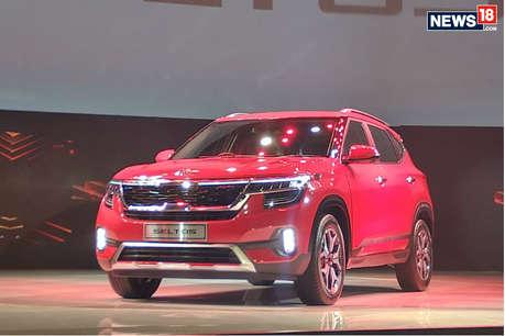 दमदार इंजन और बेहतरीन लुक वाली Kia Seltos SUV से उठा पर्दा