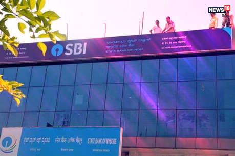 सिर्फ 500 रुपए में खोलें SBI का ये अकाउंट, सेविंग अकाउंट से डबल मिलेगा मुनाफा