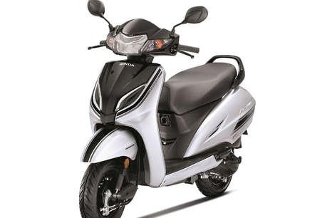 BS-6 इंजन के साथ आज लॉन्च हो सकता है Honda का टू-व्हीलर