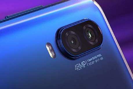 20 हज़ार से भी कम Motorola के इस फोन की सेल शुरू, पाएं 4,000 तक का कैशबैक
