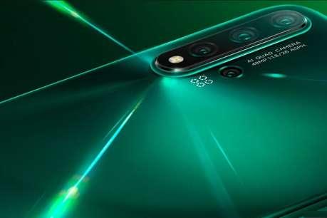 कम कीमत के हैं चार कैमरे वाले ये स्मार्टफोन्स, Huawei ने एक साथ लॉन्च किए तीन बेहतरीन फोन