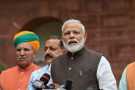 तीन तलाक से लेकर जल संकट तक, जानिए PM मोदी के भाषण की खास बातें