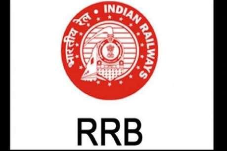RRB NTPC 2019: पैरामेडिकल पदों के लिये जुलाई में परीक्षा, चेक करें डिटेल