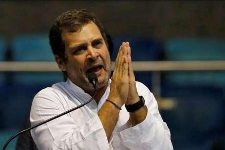 राहुल की मोबाइल पर नजर को लेकर कांग्रेस ने दी सफाई, कही ये बात