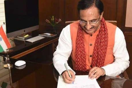 सेंट्रल यूनिवर्सिटीज में खाली पड़े 5 हजार पदों पर होगी भर्ती, HRD मंत्री ने दिया आदेश