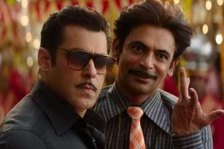 सलमान खान की एंट्री पर बज रही हैं सीटियां, लोगों ने फेंके पैसे, पढ़िए Bharat का Fan Review!