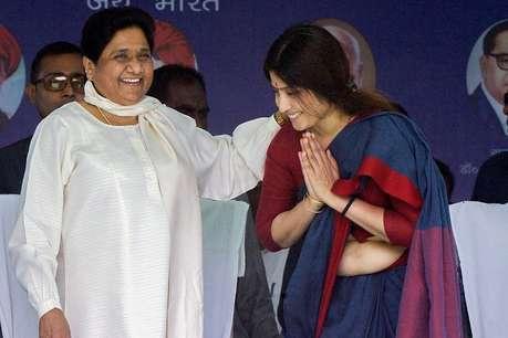 सपा-बसपा में दरार, माया बोलीं- पत्नी डिंपल तक को जीत नहीं दिला पाए अखिलेश