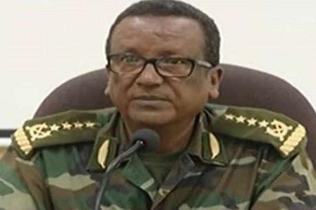 इथियोपिया में तख्ता पलटने की कोशिश कर रहे सेना प्रमुख को बॉडी गार्ड ने मारी गोली, मौत