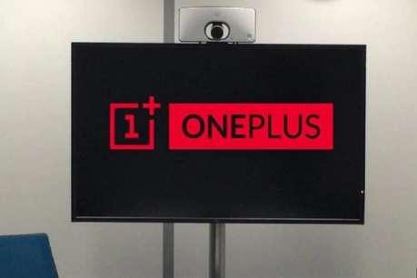 OnePlus TV के नाम के साथ Logo का भी हुआ खुलासा, इस दिन होगी लॉन्च!
