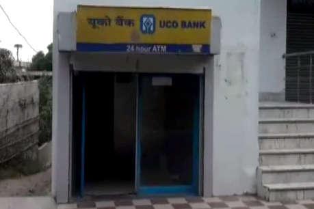 यूको बैंक का एटीएम उखाड़ ले गए थे यूपी के चार लुटेरे, एक गिरफ्तार