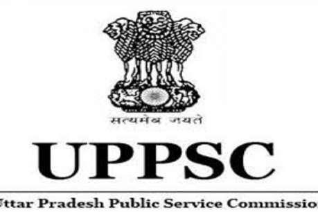 UPPSC-J मेंस का रिजल्ट घोषित, यहां चेक करें अपना नाम