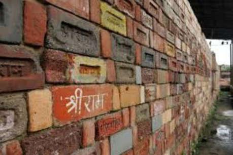 Blog: अयोध्या के 'संत सम्मेलन' पर आज देशभर की नजर?