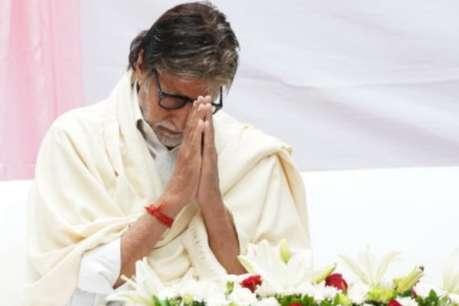 अमिताभ बच्चन ने निभाया अपना वादा, पुलवामा अटैक में शहीदों के परिवारों की आर्थिक मदद
