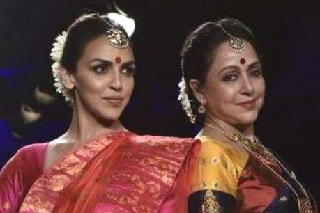 दुल्हन के गेटअप में दिखीं हेमा मालिनी, बेटी ईशा देओल ने शेयर की ये खास तस्वीर