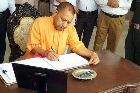 CM योगी आदित्यनाथ ने जारी किया नया फरमान, DM-SSP को दिए ये निर्देश